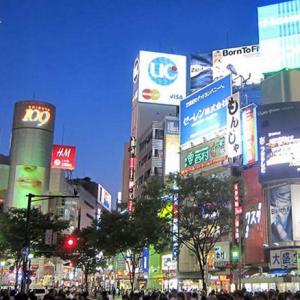 Japon   A la carte