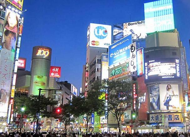 Japon | A la carte