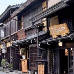 Japon   13 Jours
